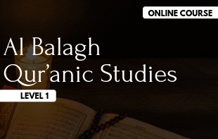 Al Balagh Quranic Studies Program