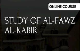 Uṣūl al-Tafsīr: Study of al-Fawz al-Kabīr and Muqaddama of Ibn Taymiyyah