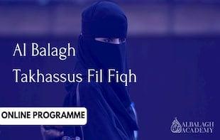 Al Balagh Takhassus Fil Fiqh