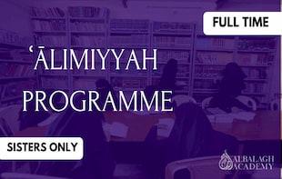 Al Balāgh Online ʿĀlimiyyah Programme – Exclusive For Sisters