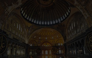 Islamic History Level 1