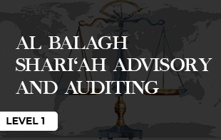 Shariah Advisory Online Programme