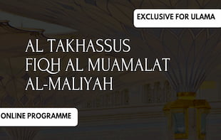 Al-Takhassus in Islamic Banking and Finance ( TIBF)