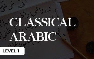 Classical Arabic Studies – Level 1