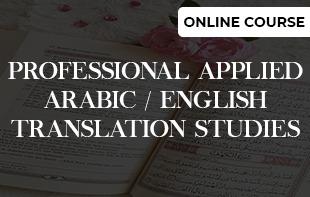 Professional Applied Arabic/English Translation Studies
