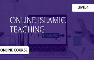 Al Balagh Online Islamic Teaching Course – Level 1