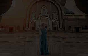 The Fiqh and Status of Women – Level 1