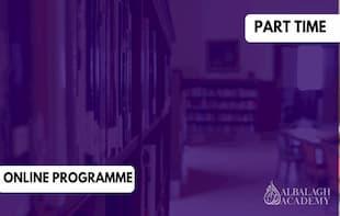 Al Balāgh Online ʿĀlimiyyah Programme