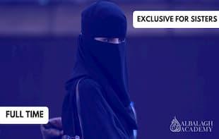 Al Balāgh Online ʿĀlimiyyah Programme – Exclusive For Sisters-US