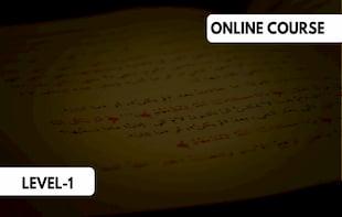 Mastering Arabic Level 1