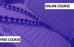The Qur'an, The Bible & History