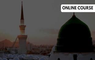 Al-Seerat Al-Nabawiyyah