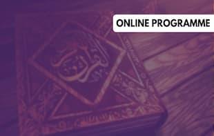 Al Balāgh Takhaṣṣuṣ Fi'l-Tafsīr