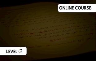 Mastering Arabic Level 2